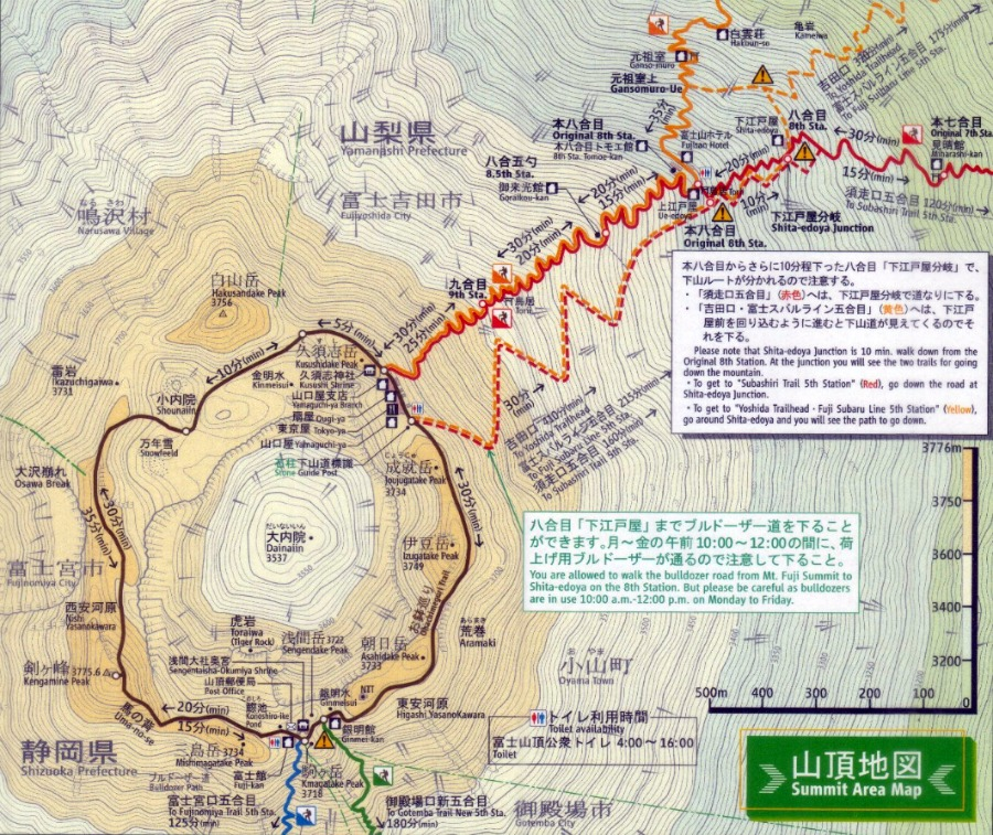 Climbing Mt Fuji Frequently Asked Questions FAQ - Japan map questions
